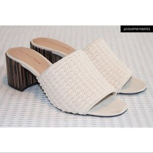 Who What Wear Crotchet Block Heel Slip-On Sandals